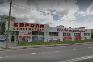 Магазин в ТЦ «Европа»